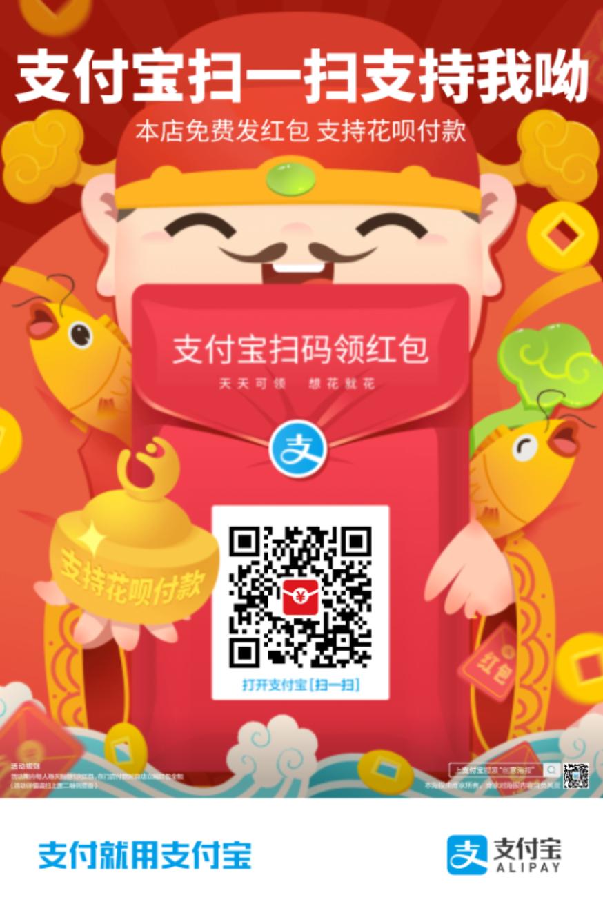 欢迎您赞助支持苏耀峰的博客-学霸时光机