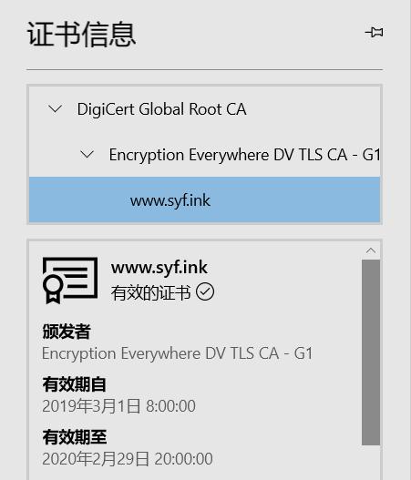 Apache安装SSL证书心得-学霸时光机