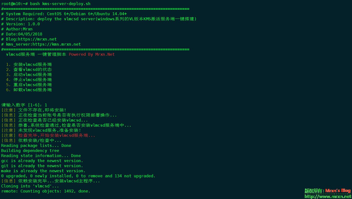 Linux服务器一键部署kms激活服务-学霸时光机