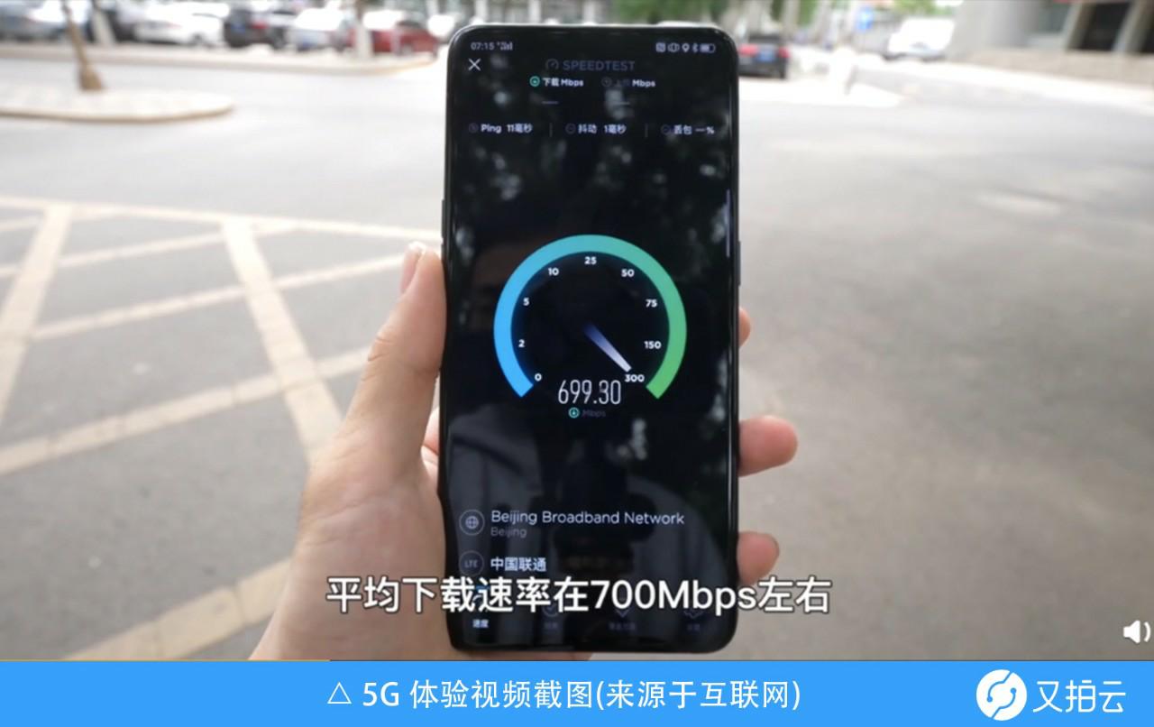 读完这篇文章,5G就没有秘密了-学霸时光机